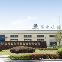 SHANGHAI TOMINAGA PACKING MACHINERY CO.,LTD.