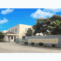 Shanghai Yuliu Packaging Machinery Co., Ltd.