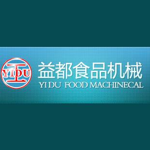 Suizhou City YIDU Food Machinery Manufacturing Company Limited