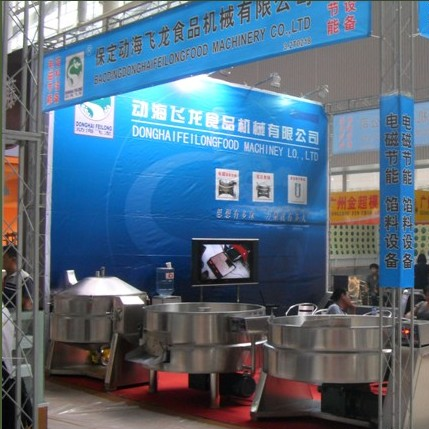 DONGHAIFEILONG Food Machinery Co.,Ltd.