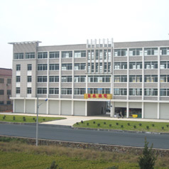 Zhuji Luban Mechanical And Electrical Manufacturing Co., Ltd .