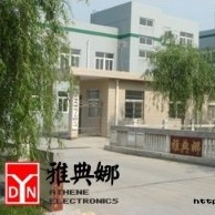 Changzhou Athena Electronics Co., Ltd.