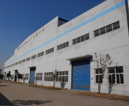 Shanghai Minggong Heavy