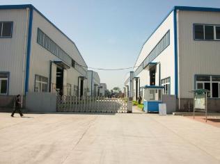 Henan Hongji Mining Machinery Co., Ltd.