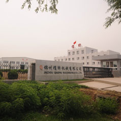 Jinzhou Qiaopai Machinery Co., Ltd