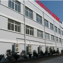 Hongcheng Printing Machinery Co., Ltd