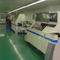Shenzhen Yamay Digital Electronics Co. Ltd