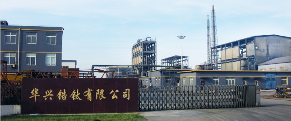 HuaXing Titantium Ltd