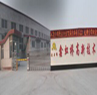 Dashiqiao city Xinhongqiao High & New TechnologyCo.,Ltd