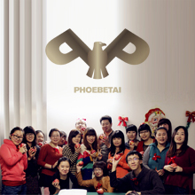Dalian Phoebetai International Trade Co., Ltd.