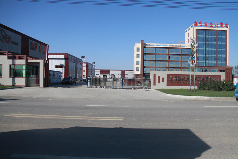 PANJIN XINANYUAN CHEMICALS INDUSTRY CO.,LTD.