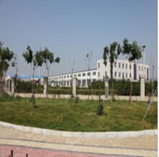 Amex Petroleum & Chemical Yingkou Co., Ltd