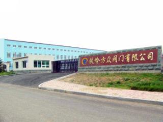 Tieling Fangzhong Valve Co., Ltd.