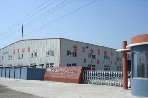 Panjin Jiahe Carbon Products Co., Ltd.