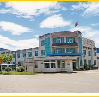Liaoning Liaoan Construction Machinery Co., Ltd.