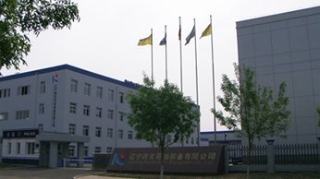 Liaoning Kuake Petro-Equipment Company Ltd.