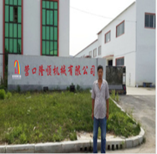 Yingkou Longshun Machinery Manufacturing Co., Ltd.