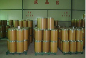 Panjin Green Biological Development Co.,Ltd.