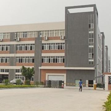 Guangzhou Mingke Packaging Machine Co., Ltd