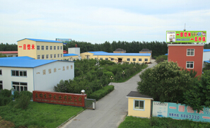 Panjin Donghua Agricultural Development Co., Ltd.