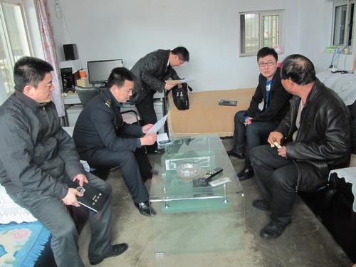Panjin Xinglongtai Shunda paraffin plant