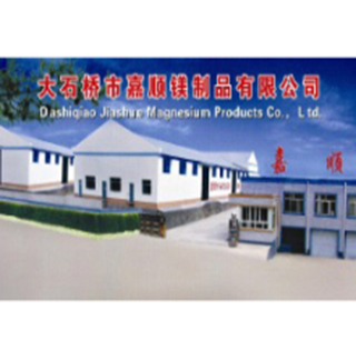 Dashiqiao Jiashun Magnesium Products Co., Ltd.
