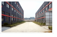 Panjin Yihe Plastic&Rubber Co., Ltd