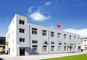 Liaoning Panjin Senmiao botanical extract Co. Ltd.
