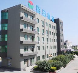 Meiri Agirculture group Co., Ltd.