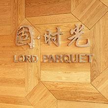 Dalian Lord Parquet Co., Ltd.