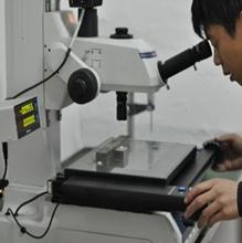 Dalian Kancoo Die & Mould Technology Co., Ltd.