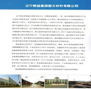 Liaoning Qunyi Group Refractories Co., Ltd.