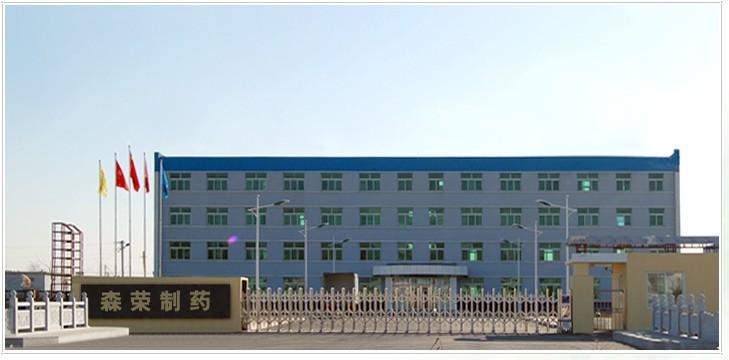 Liaoning Senrong pharmaceutical Co.,Ltd