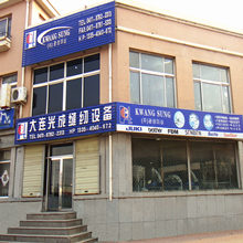 Dalian Guangcheng Sewing Equipment Co., Ltd.
