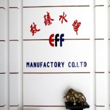 Ningbo EFF Manufactory Co., Ltd.