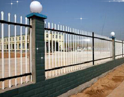 Panjin Wanghong Guardrail Engineering Co.,Ltd