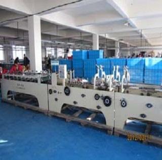 Shenyang Jingpin Packaging Co., Ltd.