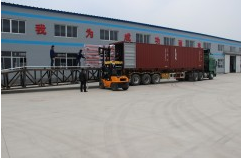 Yingkou Shi Hongchang Machinery Co., Ltd.