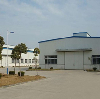 Liaoyang Yixin Chemical Co.,Ltd