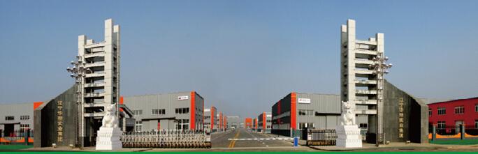 Huasu Group