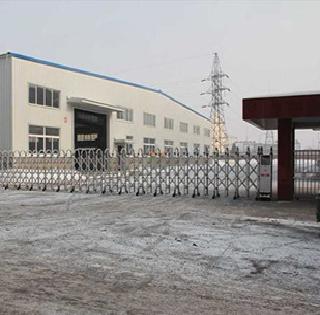Liaoning Tongsheng Paper Co., Ltd.