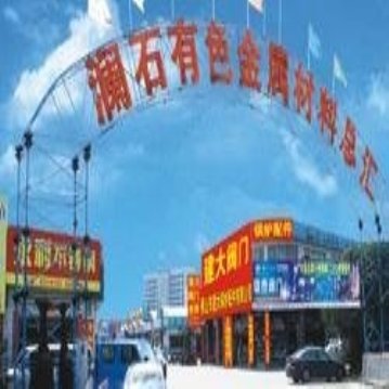 Foshan Jianda Valve Pump Co., Ltd