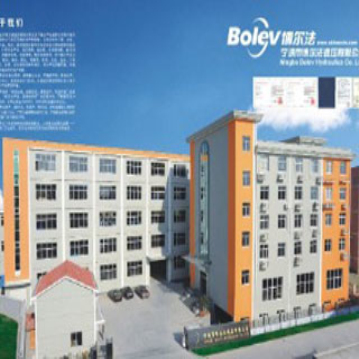 Ningbo Bolev Hydraulic Co., Ltd.