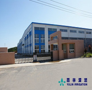 Dalian Yulin Irrigation Equipment Co., Ltd.