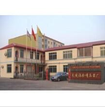 Fengcheng Tianwei Turbocharger Manufacturing Co., Ltd.
