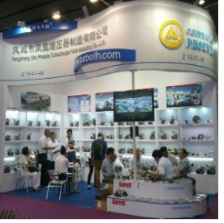 Fengcheng Phoenix Turbocharger Manufacturing Co., Ltd.