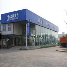 Shenyang Hystar Automotive Trading Co., Ltd.