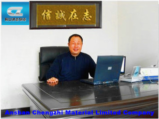 Anshan Chengzhi Material Co., Ltd.
