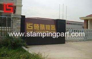 Fushun Lusheng Machine Co., Ltd.