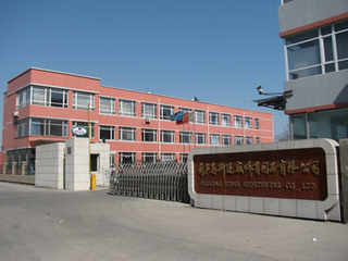 Hengseng Import & Export Co., Ltd.